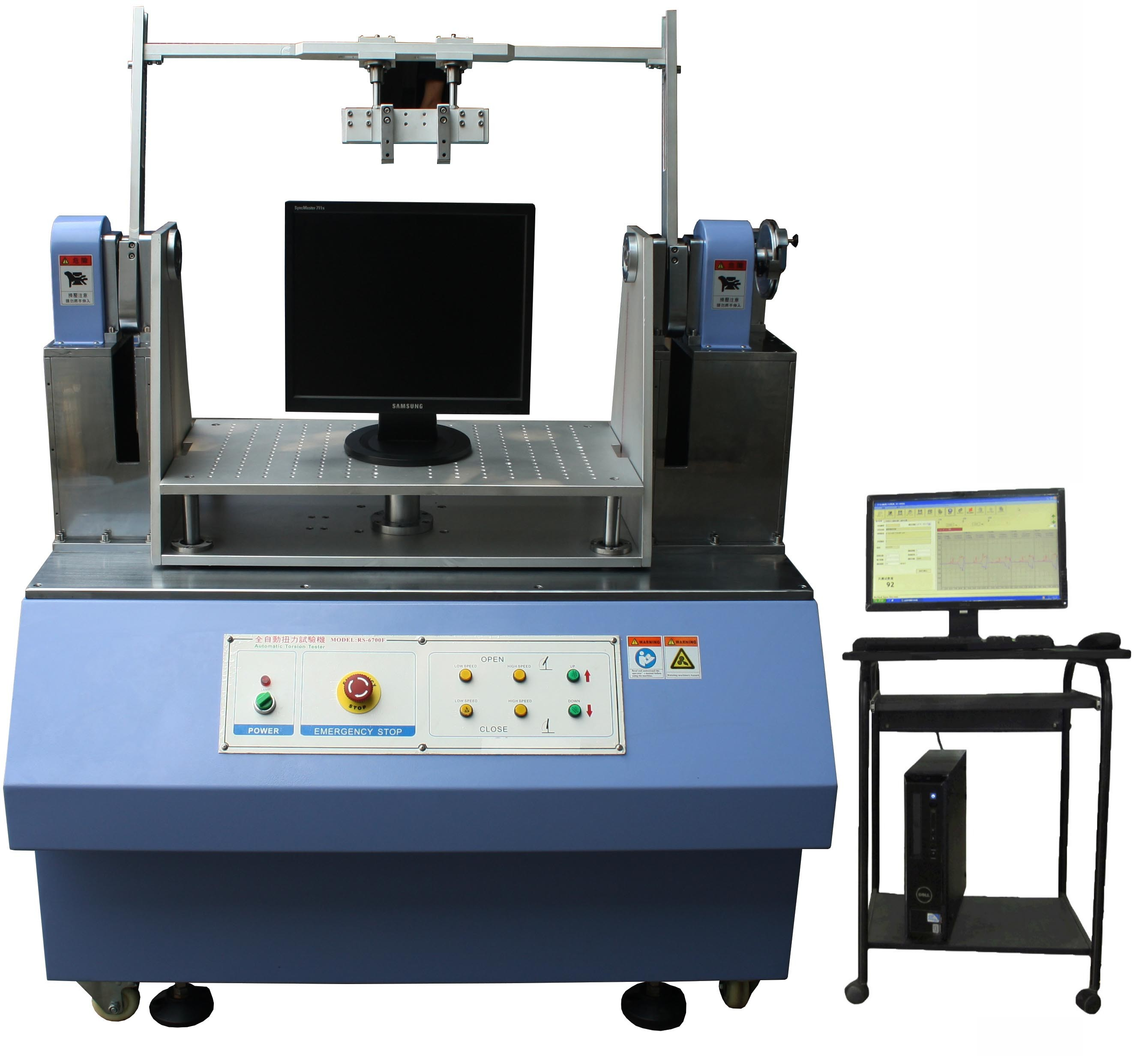 Computerized Torsion Spring Testing Machine 200 kgf.cm English Software